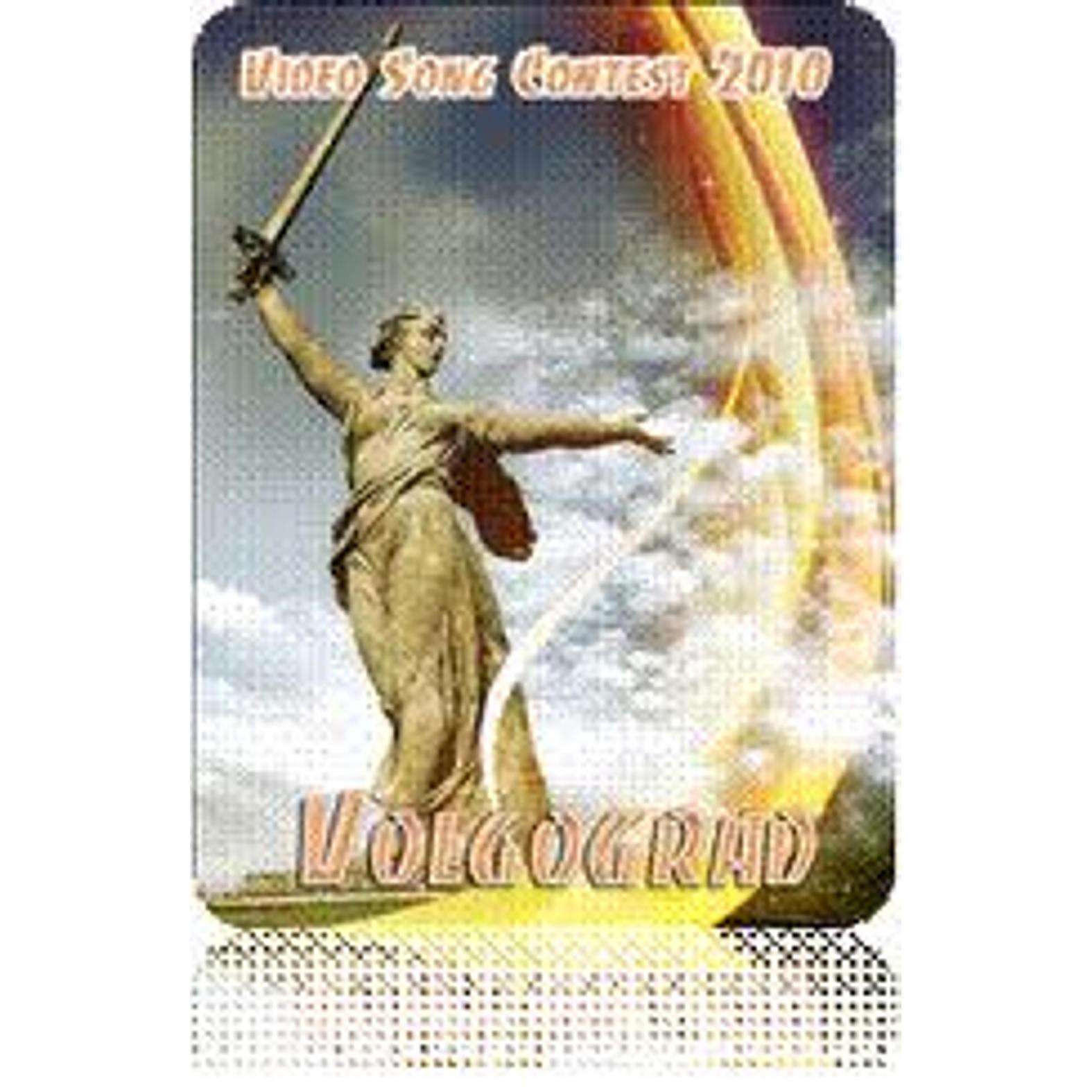 M_2010_Russland